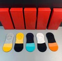 10 Stück = 5 Paar Buchstaben Druck Sommer Socken Frauen Männer Erwachsene Socke Nette lustige Unsichtbare Baumwolle Knöchelkompression