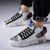 Casual Mesh Sneakers Chunky Shoes Zapatillas Men Lac-up Lightweight Breathable 2021 Tenis Feminino Walking Hombre Qlomi