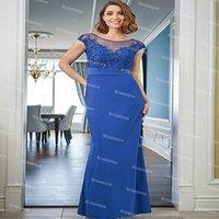 Royal Blue Long Mermaid Mother Of The Bride Dress With Lace Floor Length Satin Vintage Evening Dresses 2021 Robe De Soirée Groom Mom Wedding Party Wear