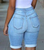 Pantaloncini in denim per perforati per perforati per donna in stile elevato stile moda jeans e versatili