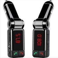 BC06 بلوتوث FM الارسال شاحن سيارة مشغل MP3 أيدي مجانية مع صندوق البيع بالتجزئة لفون سامسونج