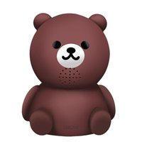 Cameras 5MP Two Way Audio Wifi IP Camera 10 Meter IR Distance Smart Baby PTZ Wireless Bear Clothes Change Cartoon Appearance