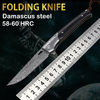 Folding Knife Damascus Steel High Hardness Outdoor Hunting Self-Defense Survival Special Forces Rescue Tactics Edc Utility Tool