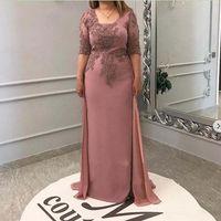 신부 신랑의 어머니는 오버 킷 쉬폰 스퀘어 넥 하프 슬리브 저녁 파티 웨딩 게스트 형식 댄스 파티 드레스