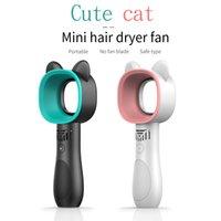 القط الأذن مصغرة مروحة المحمولة المشجعين التبريد أوراق شخصية لطيف تصميم المحمولة USB قابلة للشحن 1200 مللي أمبير بطارية 3 سرعة