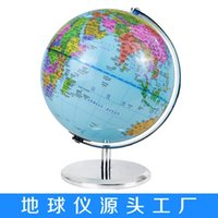 Tianyu 20cm makaron luminous ornaments primary and secondary school supplies ar globe high definition intelligent teaching