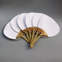Other Home Decor Pai Bambu 50pcs Pure White Bamboo Handle Blank Calligraphy Painting Group Fan Summer