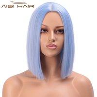 Aisi cabelo azul curto bob pêlo sintético cabelo em linha reta para mulheres rosa roxo colorido cosplay peruca halloween calor ristant