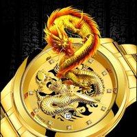 Orologi da polso Golden Mens orologi Top Chinese Dragon Watch Business completo acciaio al quarzo orologio maschio relogio masculino