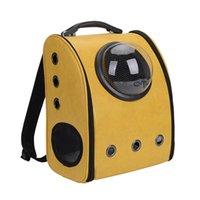 Носители кота, ящики Дома Дома Pet Travel Carrier Портативный внешний мешок Космический Дышащий рюкзак Многофункциональная собака