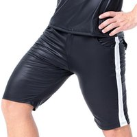 Summer Faux Leather Striped Shorts Men High Quality Sexy Punk Style Skinny Dance Zipper Plus Size XXL Men's