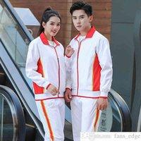 Çin Takımı Spor Takım Elbise Erkek ve Bayan Adam Öğrenci Sınıfı Giyim Spor Oyunları Kostüm Grup Okul Sınıfı Özelleştirme