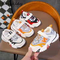 Spring Autumn Patchwork Kids Sneakers Mesh Running Boys Girls Sports Shoes Hook Loop Non Slip Soft Toddler Children Casual Shoes H0917
