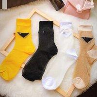 4 색 삼각형 편지 실크 양말 여성 소녀 편지 패션 양말 선물 사랑 친구 도매 가격