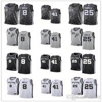رجل إمرأة شبابسان أنطونيوتهدية8 باتي ميلز 41 Trey Lyles 25 Jakob Poeltl أسود أبيض رمادي مخصص كرة السلة الفانيلة