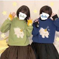 Casual Cute Japanese Sweatshirt Women Cartoon Couple Autumn Kawaii Hoodies Pullover Loose Gothic Jumper Hoodie Females Women's & Sweatshirts
