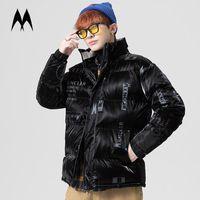 Men's Down & Parkas Winter Jacket Men Streetwear 2021 Brand Coats Mens Thick Warm Puffer High Street Outerwear Clothing