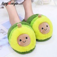 Pluche Avocado Slippers Fruit Toys Fun Pigs Lives Hot Winter Adult Shoes Pop Women Indoor Household Products Size 35-43
