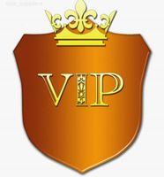 رابط الدفع Foe العملاء VIP، رسوم الشحن البضائع