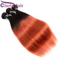 حرق البرتقال الملونة مستقيم الشعر البشري حزم الماليزية العذراء نسج 3 قطع صفقات لينة أومبير ملحقات 1B 350 جذور الظلام آلة مزدوجة لحمة