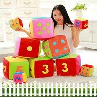 Большие кубики плюшевые куклы сито шейкер Детские цифровые игрушки образовательные настраиваемые игрушечные украшения дома, облегчить боль при работе и сопровождать детей спать