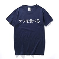 Japonés Yo como culo camiseta hombres novedad divertido tshirt hombre ropa de manga corta camisetas camiseta Slim Fit Streetwear 210420