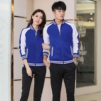 Women's Tracksuits Couple sports suit spring and autumn leisure running young men's long sleeve fitness sportswear