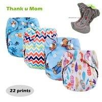 10 unids / lote Gracias, MOM 0-3 meses Pañales de tela recién nacida para 6-19 lbs Nappies reutilizables para bebés con inserción cosida Fralda de Pan 210426