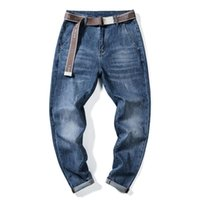 Men's Jeans Blue Men Slim Fit Stretch Casual Pants Denim Clothes Spring And Summer Top Quality Mens Trousers Jean Homme Included Belt