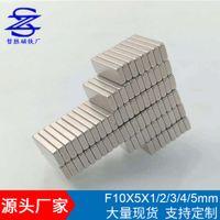 Magnetic bracelet ring Nd-Fe-B strong magnetic 10 * 5 1   2 3 4 5mm packing