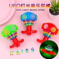 Colorido Flash UFO Music Gyroscopio Luminoso Mercado de la noche de batalla para empujar los puestos de los juguetes para niños