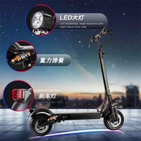 Electric double drive off-road folding adult scooter compartment