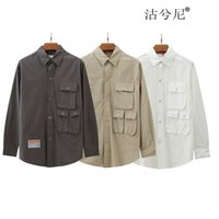 Shirt men's spring and autumn new simple tooling three dimensional multi pocket solid color loose long sleeve shirt coat
