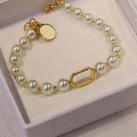 Luxurys Modedesigner Perlenarmband-Stränge ausgewählte hochwertige Materialien, die elegantes edles temperamentliebliches temperamentfreies Lässige Kollokation sehr schön zeigen