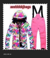 Skiing Jackets Style Boys Girls Camouflage Ski Suit Kids Jacket Pants Set Windproof Waterproof Snowboarding For Children1