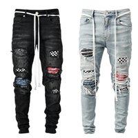 Hommes jogging shorts sexy gat jeans aléatoire mâle patchwork déchiré ny slim motard extérieurs goek