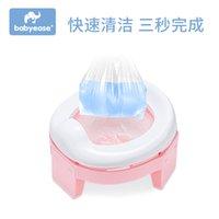 Pot Baby Portable Silicone Bebé Potty Asiento de entrenamiento 3 en 1 Tocador de viaje Asiento Plegable Blue Pink Pink Potty con bolsa 2080 Q2
