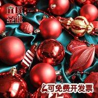 Fabrika Outlet Partisi Dekorasyon Tayvan Yeni Kırmızı Parlak Mat Noel Topu Ağacı Asılı Top 3-15 cm Süsleme
