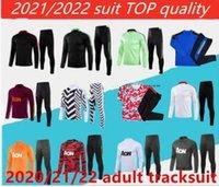 2021/2022 Манчестер тренировочный костюм Мужчины спортивная спортивная спортивная нога для спортивной одежды Jogging Pogba United Soccer TOP Quality.size: S-2XL, S-3XL