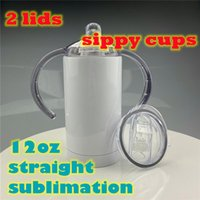 12oz Straight Tumblers Sublimation Dual Lids Sippy Cups With pacifier & normal lid Baby Blank Water Bottle Handle Double Wall Vacuum Insulated Kids Drinkware