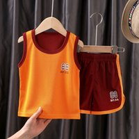 Children's Sports Basketball Suit Boys Summer Breathable Sweat Absorbing Vest Set Kids Casual Jersey Wear Two pieces WYS 001