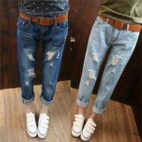 Jeans Primavera e Estate Hole Hole Harlan Undergar BF Style Style Dark Large Size 9-Point Moda