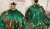 Modest Dark Green Satin Red Gold Flowers 2022 Quinceanera Dresses Unique Embroidery Sweetheart Designer Beads Sweet 15 16 Charra Prom Evening Formal Party Dress