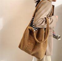 Plush Shoulder Bags For Women Simple Fashion Warm Fabric Large Capacity Shopping Bag Soft Canvas Tote Ladies Cute Bear Handbags