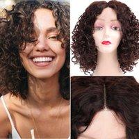 Синтетические парики вьющиеся кружева Front для черных женщин Kinky BOB WIG Поддельные волосы коричневые Средняя часть косплей