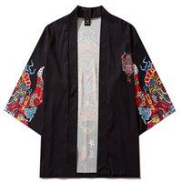 Ethnic Clothing Traditional Japanese Kimono Pants Set Cardigan Cosplay Shirt Blouse For Women Vintage Yukata Female Summer Beach Haori Cloth