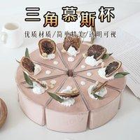 20шт творческие жесткие PS пластиковые свадьбы фестиваль дня рождения вечеринка торт мусс тирамису десерт пудинг йогурт желей