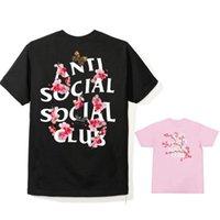 2021 여름 패션 편지 꽃 인쇄 티셔츠 남성 여성 반팔 티셔츠 고품질 커플 라운드 목 코튼 탑스
