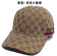 G 64235 أزياء دلو قبعة قبعة الرجال امرأة القبعات البيسبول قبعة قبعة casquettes 8 لون عالية الجودة مع مربع