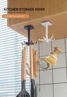 Degrees Rotated Kitchen Hooks Rack Self Adhesive 6 Home Wall Door Hook Handbag Clothes Ties Bag Hanger Hanging & Rails